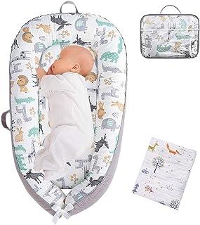 HOUSEYUAN ベビーベッド 赤ちゃん ベッドインベッド 折りたたみ 新生児 添い寝 ベッド 持ち運び ガーゼケット付き Animal
