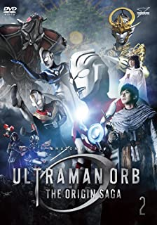 【Amazon.co.jp限定】ウルトラマンオーブ THE ORIGIN SAGA Vol.2 [DVD]