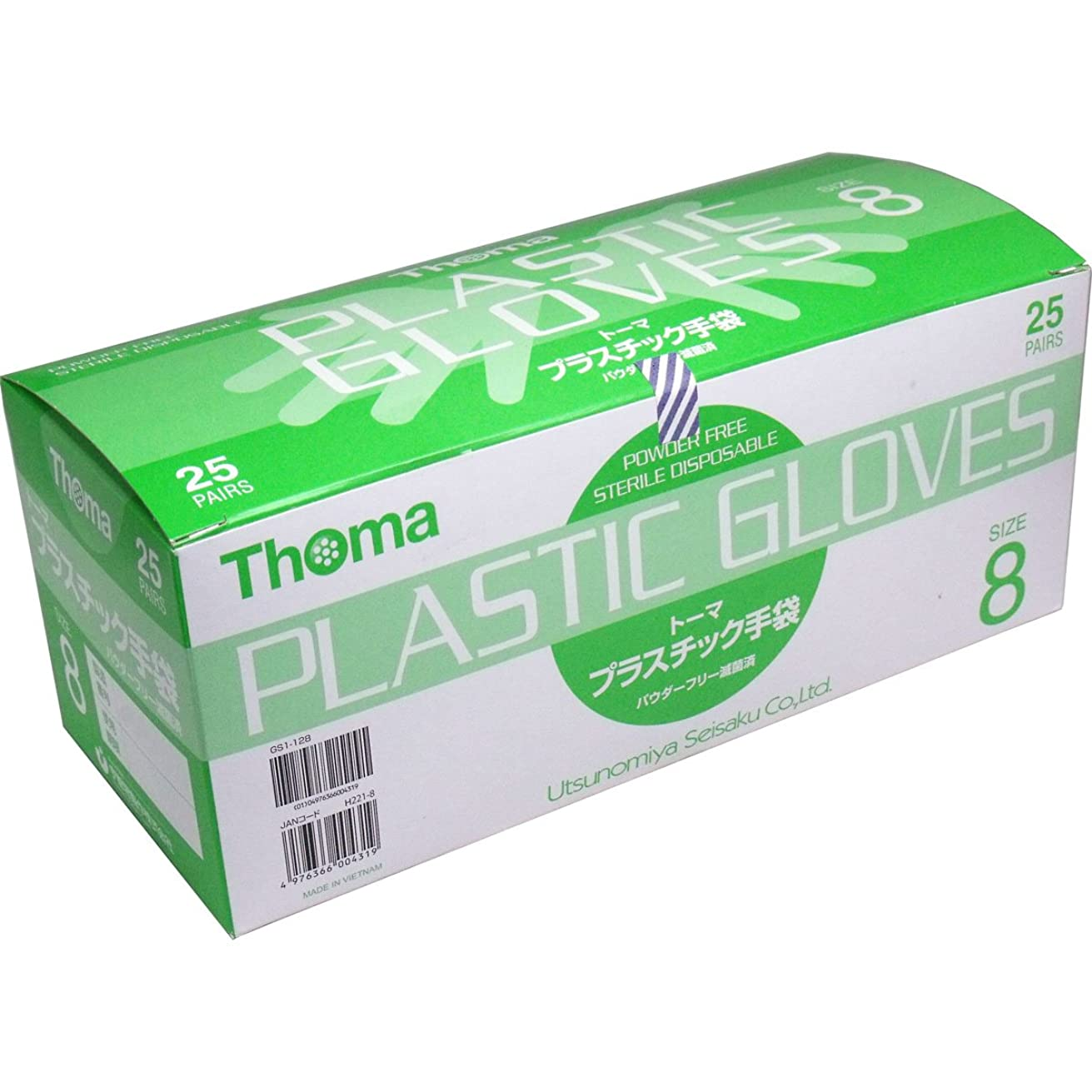 気難しいドック評判ポリ塩化ビニル製 手袋 1双毎に滅菌包装、衛生的 人気商品 トーマ プラスチック手袋 パウダーフリー滅菌済 25双入 サイズ8
