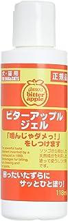 ビターアップルジェル犬猫用 118ml