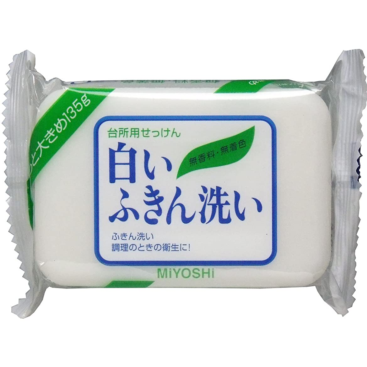 粘性のクモ政治的ミヨシ石鹸 白いふきん洗い