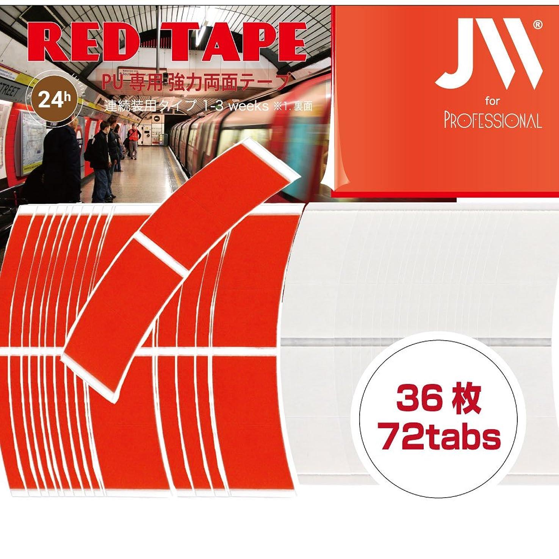 永遠にキャプション薬局強力両面テープ:RED TAPE1袋36枚入り(小分け72枚)テープ形状:アジアカーブ …
