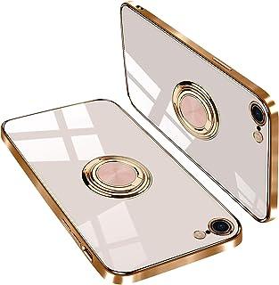 iPhone se ケース iPhone 7 ケース iPhone 8 ケース リング付き tpu スマホケース アイフォン 7/SE /8 ケース 薄型 軽量 傷つけ防止(iPhone7/SE /8ケース ライトピンク)