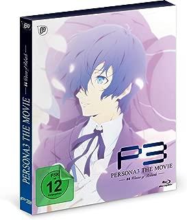 Persona 3 - The Movie #4 - Winter of Rebirth -Blu-ray
