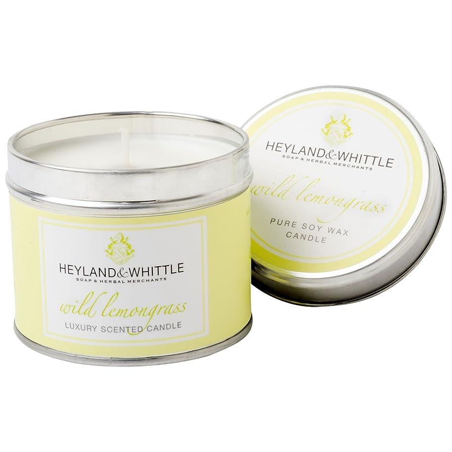 シットコムライバル大事にするHeyland&削るレモングラスキャンドルスズ (Heyland & Whittle) - Heyland & Whittle Lemongrass Candle Tin [並行輸入品]