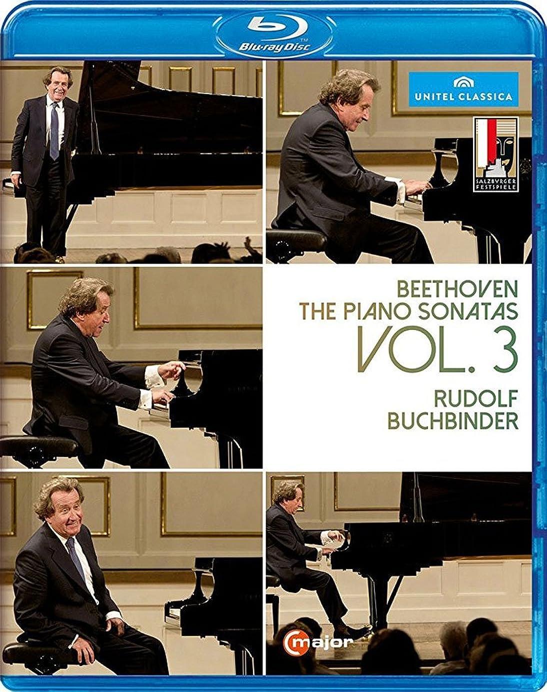 口実経験トイレPiano Sonatas 3 [Blu-ray]
