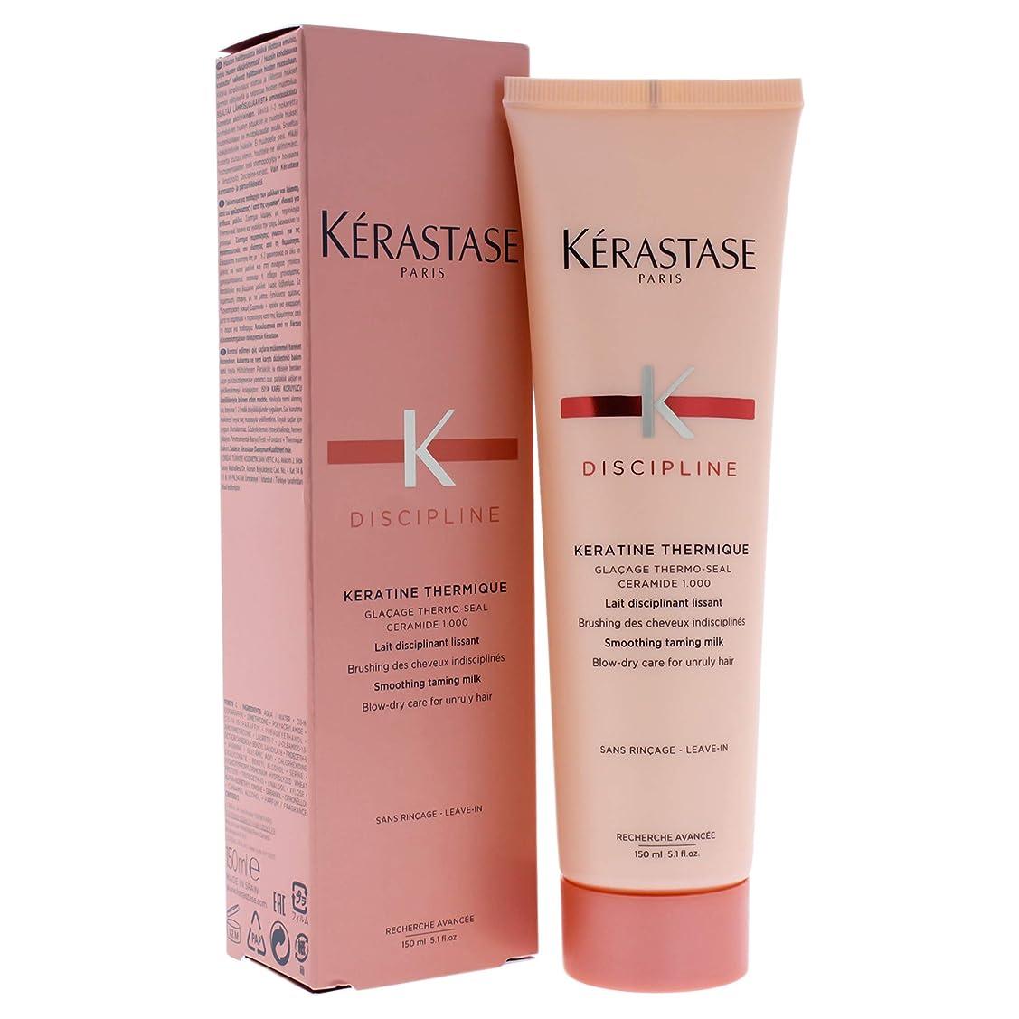 いっぱい不機嫌膜KERASTASE(ケラスターゼ) DP フルイダリスト テルミック 150g