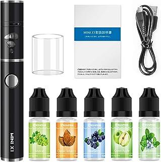 Eonfine 電子タバコ ベイプ vape でんしたばこ 電子たばこ 10mlリキッド 5本付き スターターキット 爆煙 ベープ ニコチンなし 禁煙減煙サポート Eonfine 大容量バッテリー コンパクト 日本語取扱説明書付き