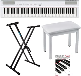 Yamaha P125WH White 88-note Weighted Action Digital Piano with Knox Stand, Piano Bench and Begginers Book & CD
