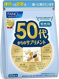 (新) ファンケル (FANCL) 50代からのサプリメント男性用 (15~30日分) 7粒×30袋