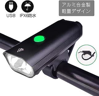 自転車ライト USB充電式 自転車用LEDライト NAGOTOWN IPX6防水 脱着可能タイプ 400ルーメン 1800mAh 自転車ヘッドライト多用途高輝度 超小型 長時間 懐中電灯 防災 アウトドア 照明モード 点滅 スポーツ