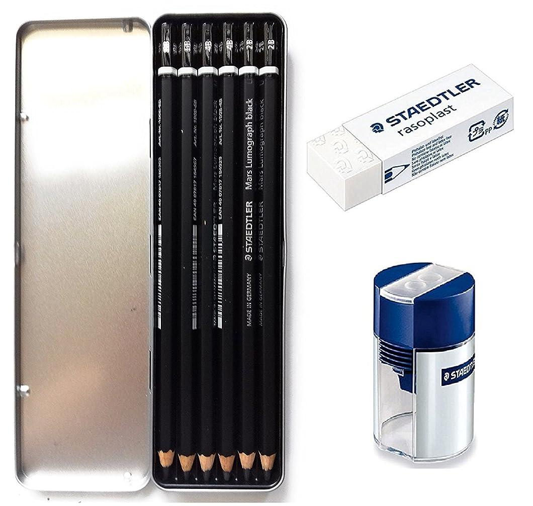 Lumograph Black Artist Wooden Lead Pencil - Box of 6 (8B 6B 4B 4B 2B 2B) in Metal Box- with Tub 2-Hole Sharpener and Free Eraser pfutojc42