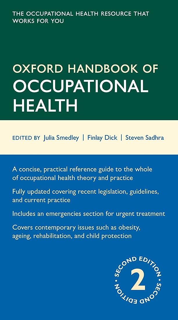属する節約する旋律的Oxford Handbook of Occupational Health (Oxford Medical Handbooks) (English Edition)