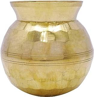 Indian Gold Tone Brass Lota Prayer Temple Pooja Kalash Water Storage Pot