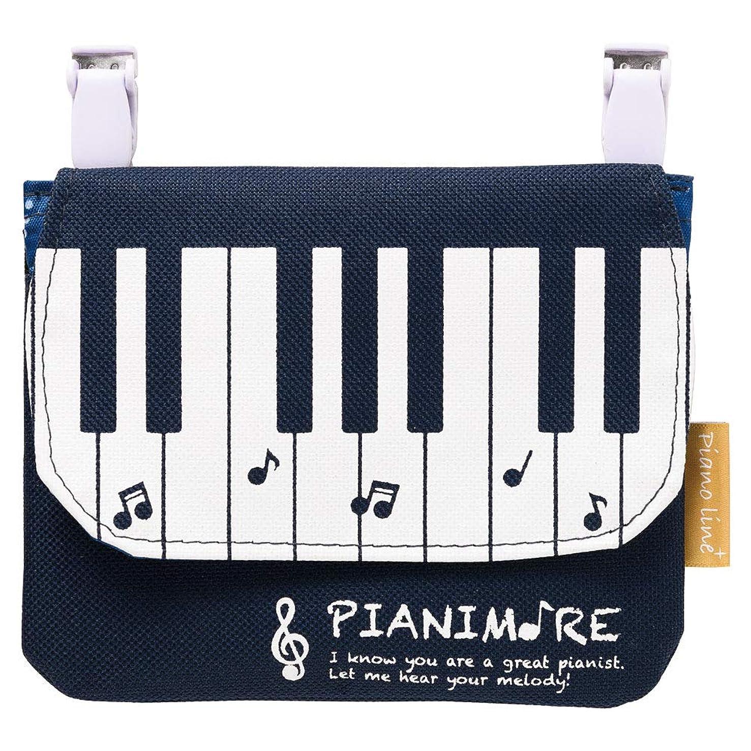 ご近所押す差別するPianimore ポケットポーチ 鍵盤柄 移動ポケット ティッシュ入れ付き 女の子用