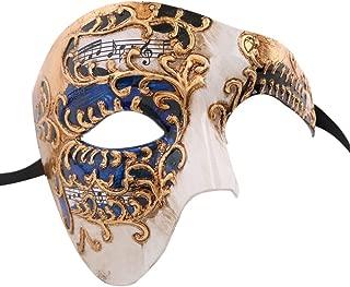 Xvevina Quality Masquerade Mask Venetian Mask Design