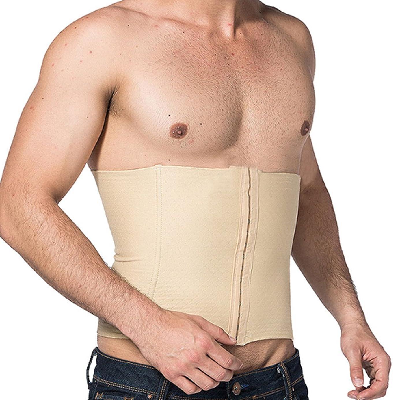 個人的にエジプトジャケットSmato ウエストニッパー 腰用 コルセット ウエスト サポーター ダイエット腹巻 加圧ベルト お腹 引き締め 腰痛 腰椎ベルト 大きいサイズ 男女兼用 (XL(77cm~87cm), ベージュ)