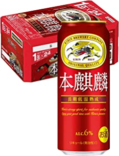 【新ジャンル/第3のビール】本麒麟[500ml×24本]