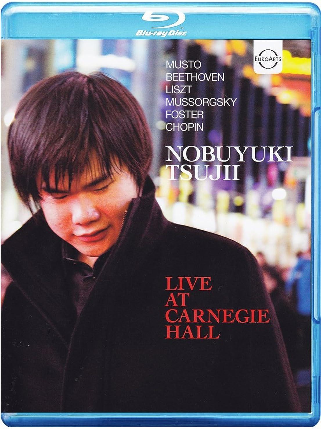 記事襲撃変換Nobuyuki Tsujii Live at Carnegie Hall [Blu-ray] [Import]