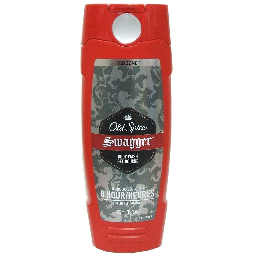 偽善者バランス転送Old Spice オールドスパイス Red Zone Body Wash Swagger GEL 473ml [並行輸入品]