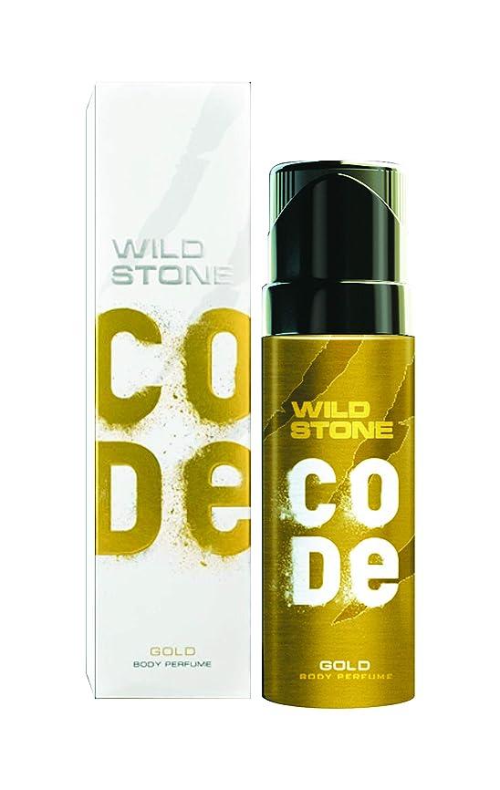 プロフィール放置辞書Wild Stone Code Gold Body Perfume For Men, 120ml