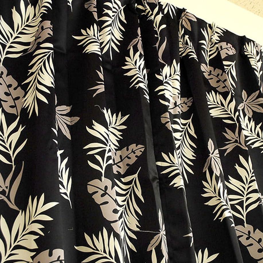 支店アナリスト傘リーフ 柄 遮光性 ドレープ カーテン 『 モダン 』 幅100cm × 丈178cm ブラック 2枚組