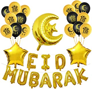 Eid Mubarak Latex Balloons +16 Inch Eid Mubarak Foil Balloons Ramadan Mubarak Party Supplies for Eid Al Fitr & Eid Al Adha Festival Decoration Supplies(set of 37)
