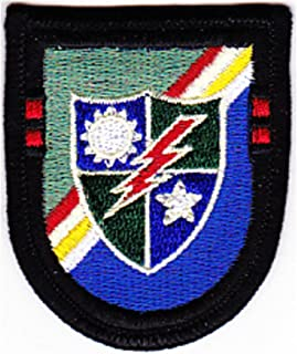 2nd Ranger Battalion 75th Infantry Regiment Patch Flash