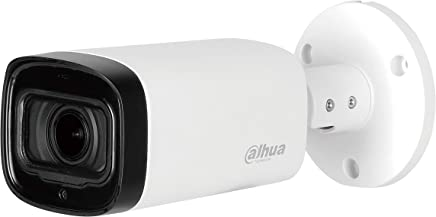 HDCVI(4IN1)2MP AFバレットカメラ オートフォーカス2.7-12mm H105.9~33.4° 1920x1080P IRLED付 暗闇の0LUXの夜間に鮮明監視 屋外設置IP67 & IK10対応 安心の2年保証。