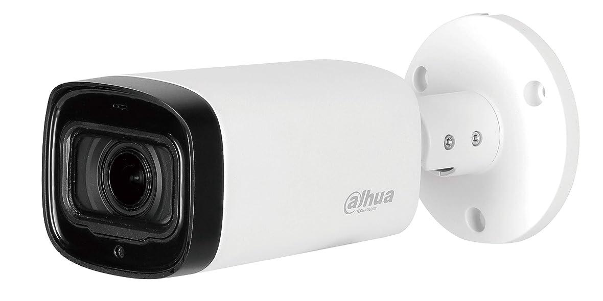 スラッシュ世界の窓ポーンHDCVI(4IN1)2MP AFバレットカメラ オートフォーカス2.7-12mm H105.9~33.4° 1920x1080P IRLED付 暗闇の0LUXの夜間に鮮明監視 屋外設置IP67 & IK10対応 安心の2年保証。