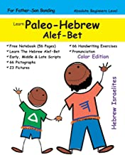 Learn Paleo-Hebrew Alef-Bet (For Fathers & Sons): Color Edition