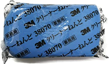 3M PERFECT-IT III CLEANER CLAYBAR