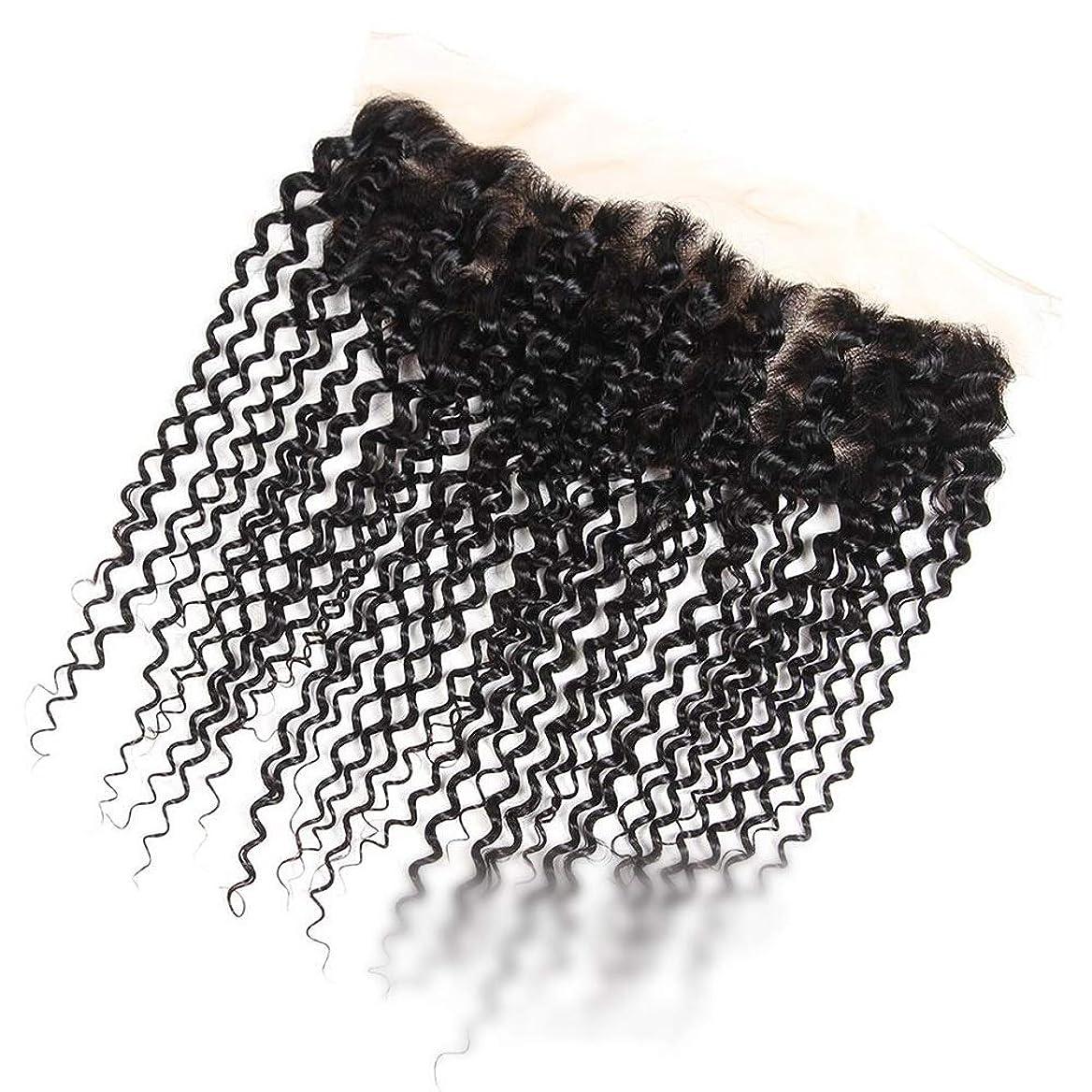 りメダルみすぼらしいBOBIDYEE ブラジルのジェリーカーリーウェーブ人間の髪の毛の自由な部分13×4インチレース前頭閉鎖ナチュラルカラーショートウィッグショートカーリーウィッグ (色 : 黒, サイズ : 8 inch)