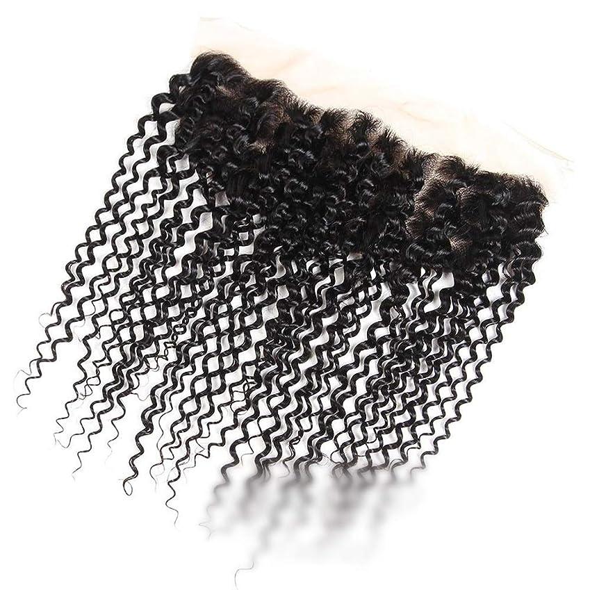 遊びますスーダン成長Yrattary ブラジルのジェリーカーリーウェーブ人間の髪の毛の自由な部分13×4インチレース前頭閉鎖ナチュラルカラーショートウィッグショートカーリーウィッグ (色 : ブラック, サイズ : 20 inch)