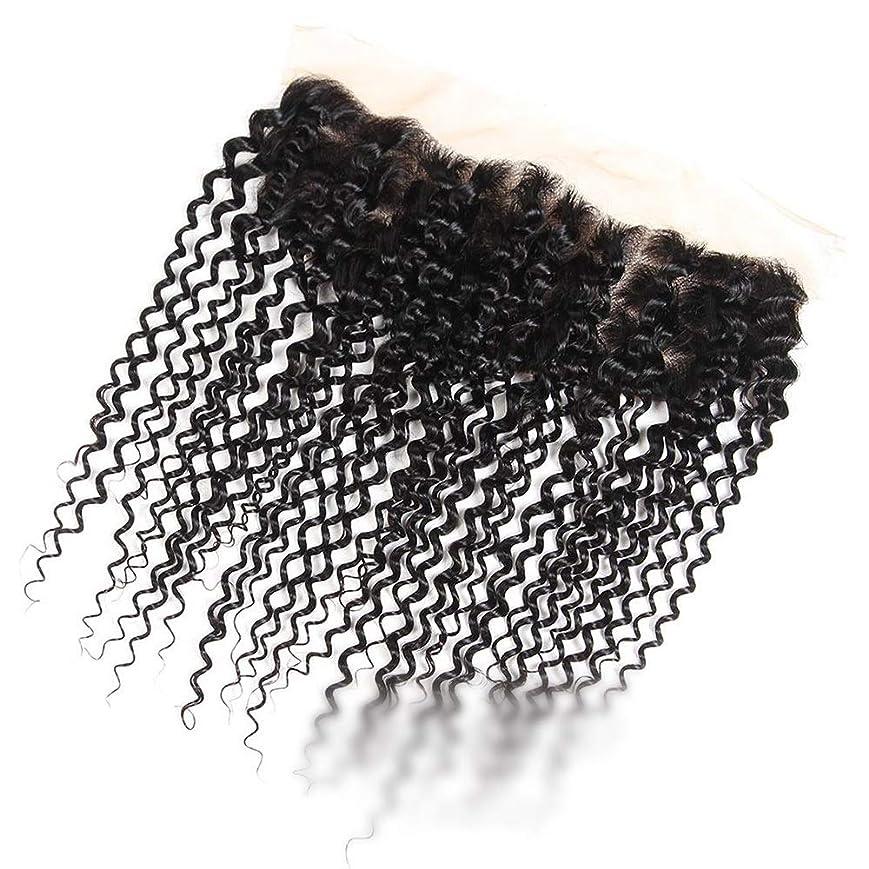 不良品磁気地平線かつら ブラジルのジェリーカーリーウェーブ人間の髪の毛の自由な部分13×4インチレース前頭閉鎖ナチュラルカラーショートウィッグショートカーリーウィッグ (色 : 黒, サイズ : 8 inch)