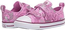 Peony Pink/Rose Maroon/White