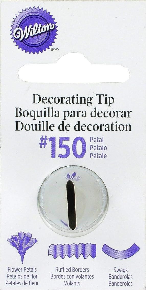 居眠りするヒューズバーゲンDecorating Tip-#150 Petal (並行輸入品)