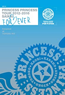 "PRINCESS PRINCESS TOUR 2012-2016 再会 -FOR EVER- ""後夜祭"