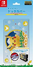 Nintendo Official Kawaii Nintendo Switch Character Dock Cover -Pokemon: Let's Go, Pikachu!-