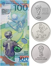 russia world cup coins