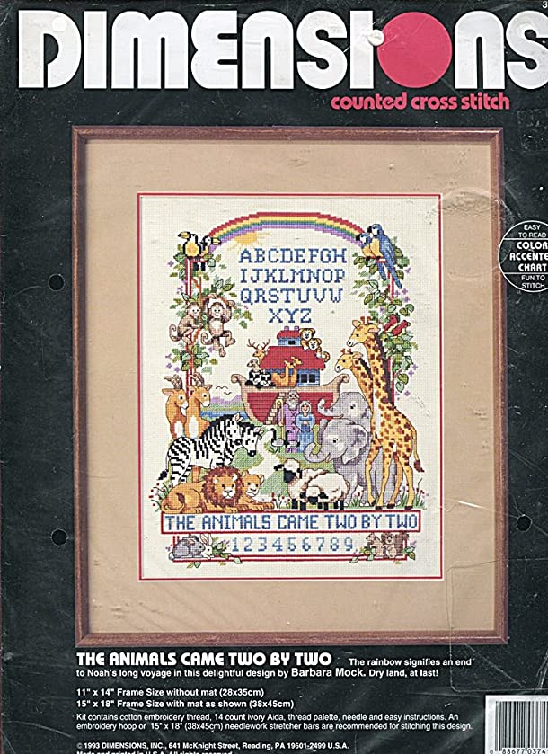 Dimensions Counted Cross Stitch Picture Kit 3741 The Animals Came Two By Two