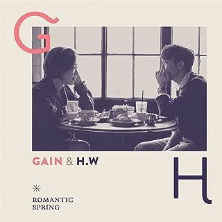 Best gain romantic spring Reviews