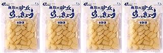 無添加 砂丘らっきょう 甘酢漬 110g×4個★ コンパクト ★鳥取県福部町の砂丘地で栽培した「らっきょう」を純米醸造酢と酵母液で味付けした柔らかく歯ざわりのよいらっきょう漬け。