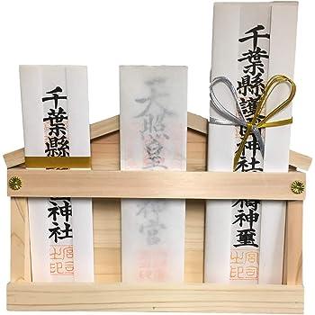 神棚 お札立て お札差し 簡易神棚 100% made in Japan ひのき モダン シンプル