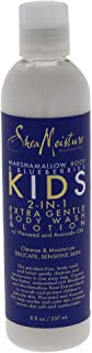 Shea Moisture Marshmallow Root & Blueberries Kids 2-in-1 Extra Gentle Lotion Body Wash for Unisex, 8 Ounce