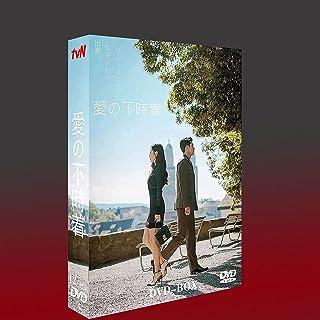 韓国ドラマDVD「愛の不時着」DVD日本语字幕 TV+特典+OST+OST.2 ヒョンビン/ソン・イェジン 全16話を収録した12枚組DVD