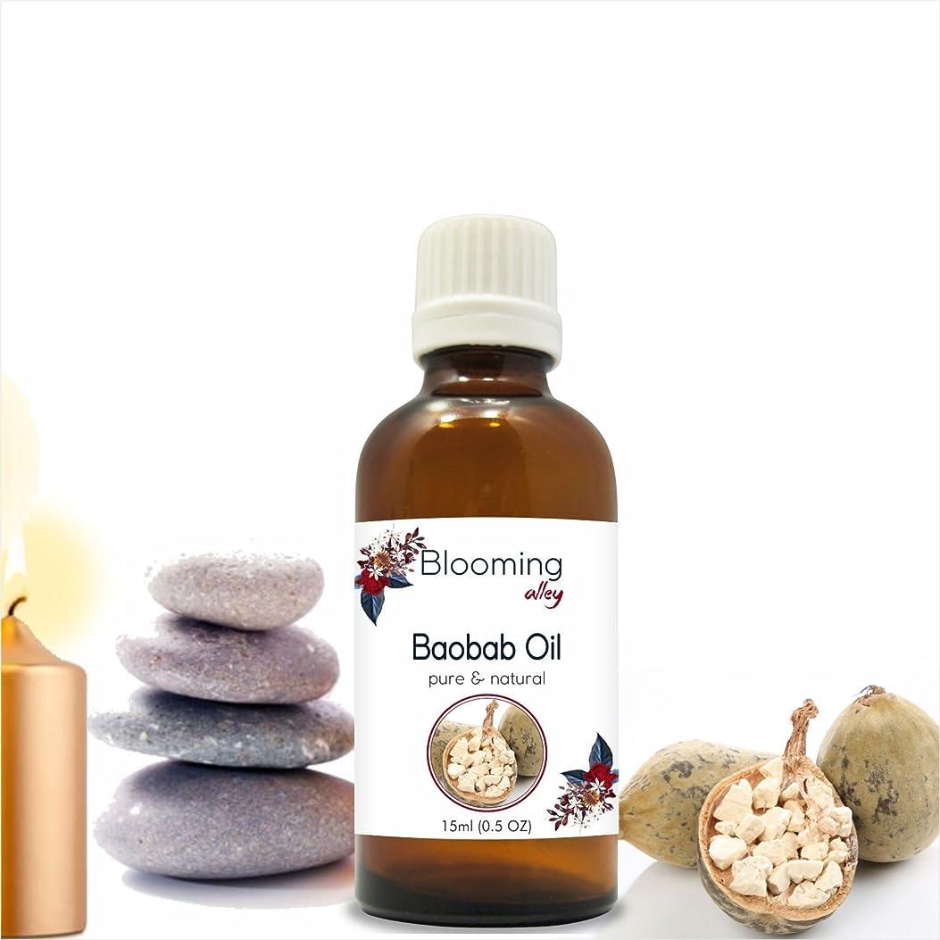 敬意授業料ログBaobab Oil(Adansonia Digitata) 15 ml or .50 Fl Oz by Blooming Alley