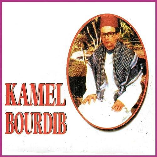 GRATUIT KAMEL TÉLÉCHARGER MUSIC BOURDIB MP3