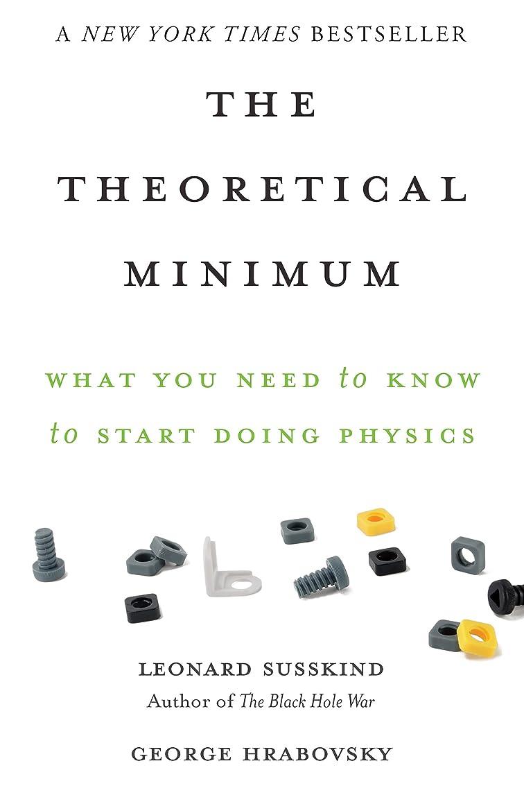 側溝トランク資本主義The Theoretical Minimum: What You Need to Know to Start Doing Physics (English Edition)