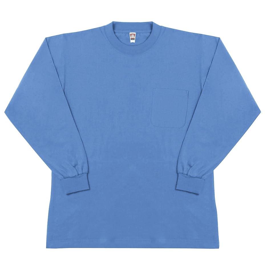 麺ボタンカヌーSOWA(ソーワ) 長袖Tシャツ(胸ポケット有り) ブルー LLサイズ 0002